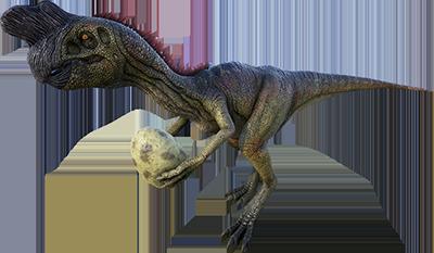 Oviraptor.png.7e4a83710abd2cb57c072b374cf41de3.png